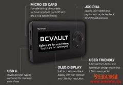 BC Vault:安全匿名的数字货币硬件钱包
