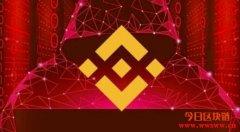 币安智能链DeFi平台Spartan Protocol(SPARTA)遭黑客攻击