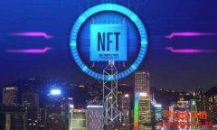 香港地产富豪郑志刚投资NFT平台