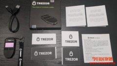 如何开始设定Trezor One数字货币硬件钱包