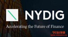 桥水基金财务长加入NYDIG,合力推动比特币的主流采用