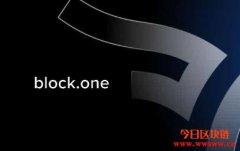EOS开发商Block.one筹集百亿美金建立交易所Bullish,EOS闻