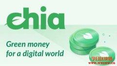 奇亚币(Chia):让硬盘卖到断货的绿色比特币