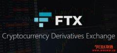 盘点FTX两周年大纪事,鉴往知来,洞悉数字市场新趋势!