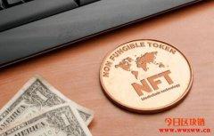 非同质化代币(NFT)是什么?一股正在崛起的数字艺