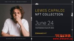 币安NFT市场将于6月24日上线,公布首