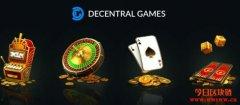 Decentral.Games(DG):虚拟世界赌场游戏