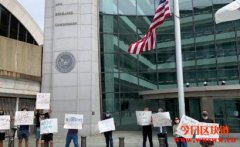 瑞波连战告捷!法院再驳回SEC动议,支持者亲临SEC总