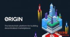 Origin的NFT平台如何在使用者、创作者和平台间创造三