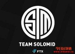 FTX和全球知名电竞团队TSM达成合作,获得独家冠名权
