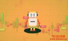 3个最佳的数字货币交易机器人