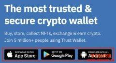 如何把Trust Wallet钱包连接到币安智能链(BSC)