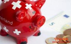 瑞士数字银行Sygnum Bank进军DeFi领域