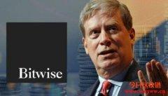 基金大佬Druckenmiller参与Bitwise 7000万美元集资