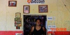 「1 BTC = 1 BTC」不再只是信仰,而是萨尔瓦多的日常