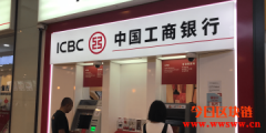 中国工商银行上线ATM「数字人民币、现钞」双向兑换