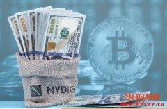 NYDIG促采用里程碑!美国境内650家银行