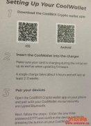 CoolWallet Pro:集储存、收息于一身的强大数字货币冷钱包