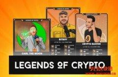 币圈的NFT卡牌游戏LOC GAME及代币LOCG有什么功能