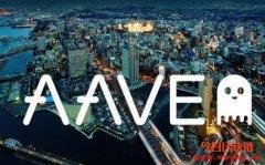 机构级DeFi将至!Aave预计七月推出机构借贷平台Aave Pro