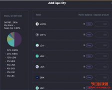 与Uniswap、Curve竞争!Balancer推比特币、稳定币交易池