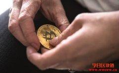 什么是ICO初次代币发行?