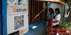 萨尔瓦多采用比特币可行吗?摩根大通:恐为区块链带来压力