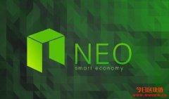中国版的以太坊网络Neo(NEO)介绍