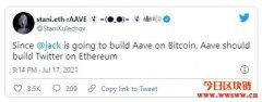 DeFi协议Aave将推出以太坊Twitter