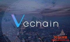 VeChain (VET) 是什么?VET币目前的流通量有多少?