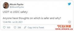 USDT、USDC谁更安全?Larry Cermak:USDT其实符合所有法规