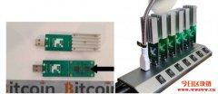 神人自制「USB迷你矿机」爆红!一个月挖不到一枚比