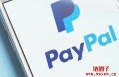 "PayPal暗示未来可能使用""有趣的DeFi应用程序"""