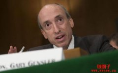 Gary Gensler:绝大多数加密代币和ICO都违反美国证券法