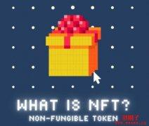 NFT红什么?浅谈NFT发展历程