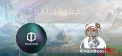 PolkaFantasy即将于TrustPad、ChainBoost两平台联合举办IDO!