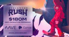Avalanche基金会宣布推出1.8亿美元DeFi奖励计划