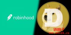过半加密币营收来自狗狗币!Robinhood盘后股价重挫9