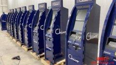9/7比特币采用日临近!萨尔瓦多部署上百台ATM、加密钱包将空投比特币
