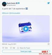 「比特币国」萨尔瓦多发布影片告诉全民:9/7之后会发生什么