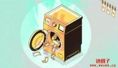 比特币和洗钱的问题
