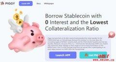 Piggy Finance 的下一步:V2 的未来设计展望
