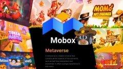 什么是 MOBOX(MBOX)?