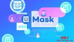 什么是Mask Network(MASK)?