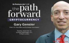 美SEC主席Gary Gensler:稳定币就是赌桌上的扑克筹码