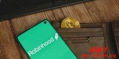 Robinhood 将开放加密货币转帐?外媒曝正测试加密钱包功能