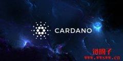 Cardano 迎来首款稳定币Djed!COTI 集团宣布结盟促进De