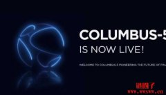 Terra完成Columbus-5升级,铸币税全销毁、Cosmos整合