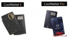 CoolWallet介绍:开箱四大特色、产品比较、CoolWallet评价