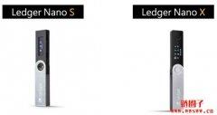 该不该入手Ledger冷钱包?Ledger特色、Nano XS两种型号比
